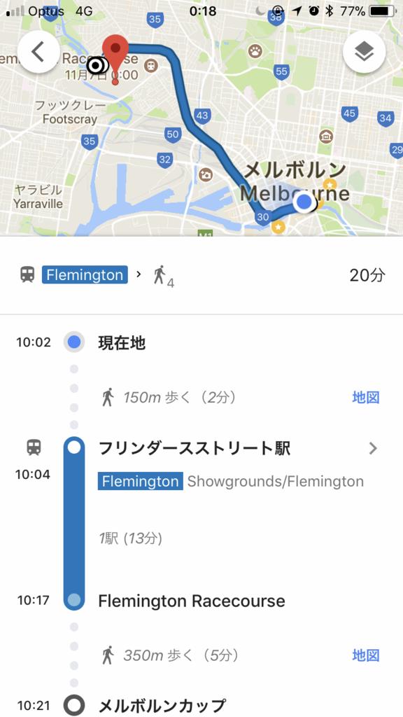f:id:noanohakobune:20171120205049p:plain