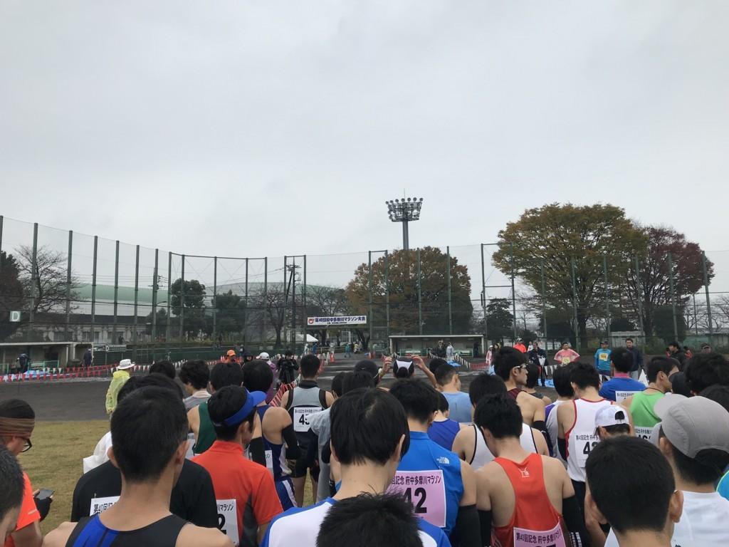 f:id:noanohakobune:20171123111722j:plain