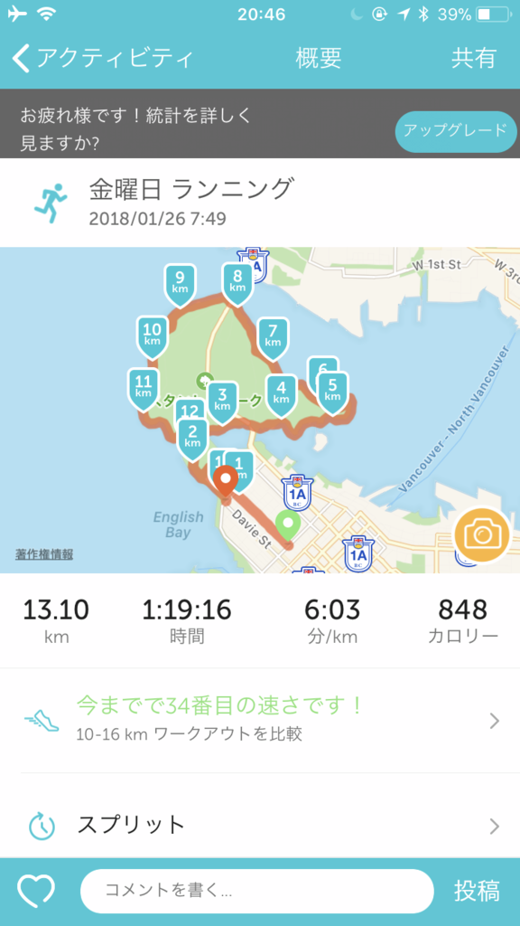 f:id:noanohakobune:20180131161035p:plain