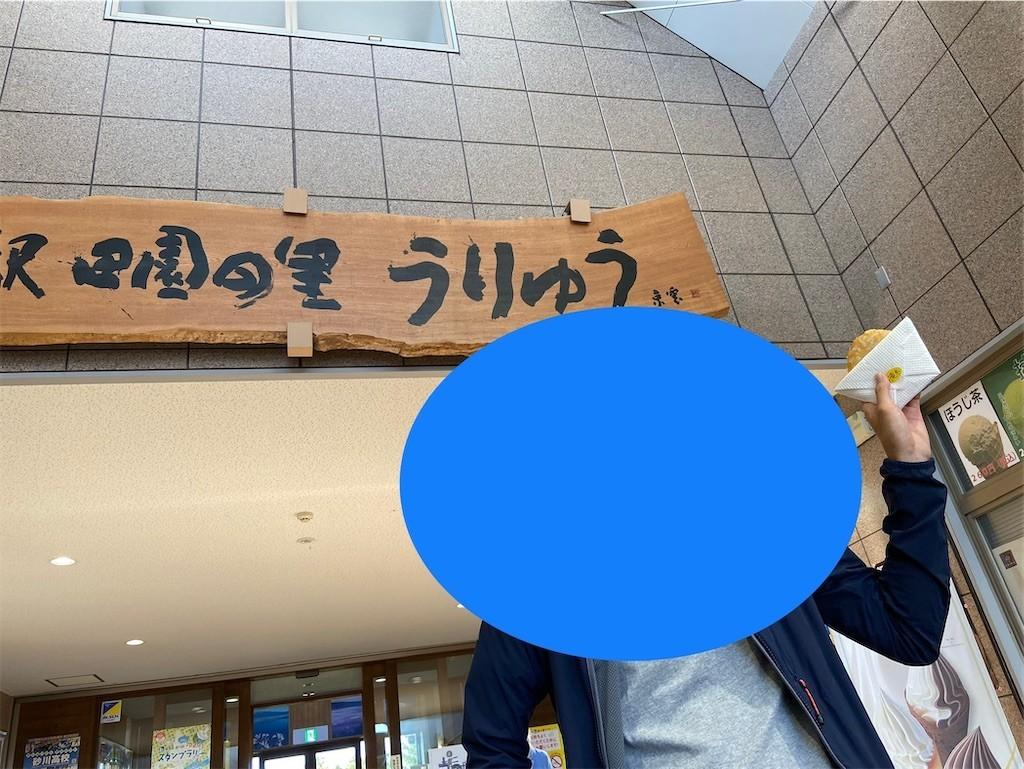 f:id:noanohakobune:20200920210506j:plain