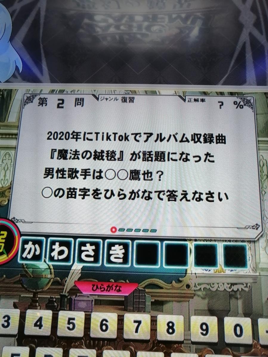 f:id:noanova:20210915015152j:plain