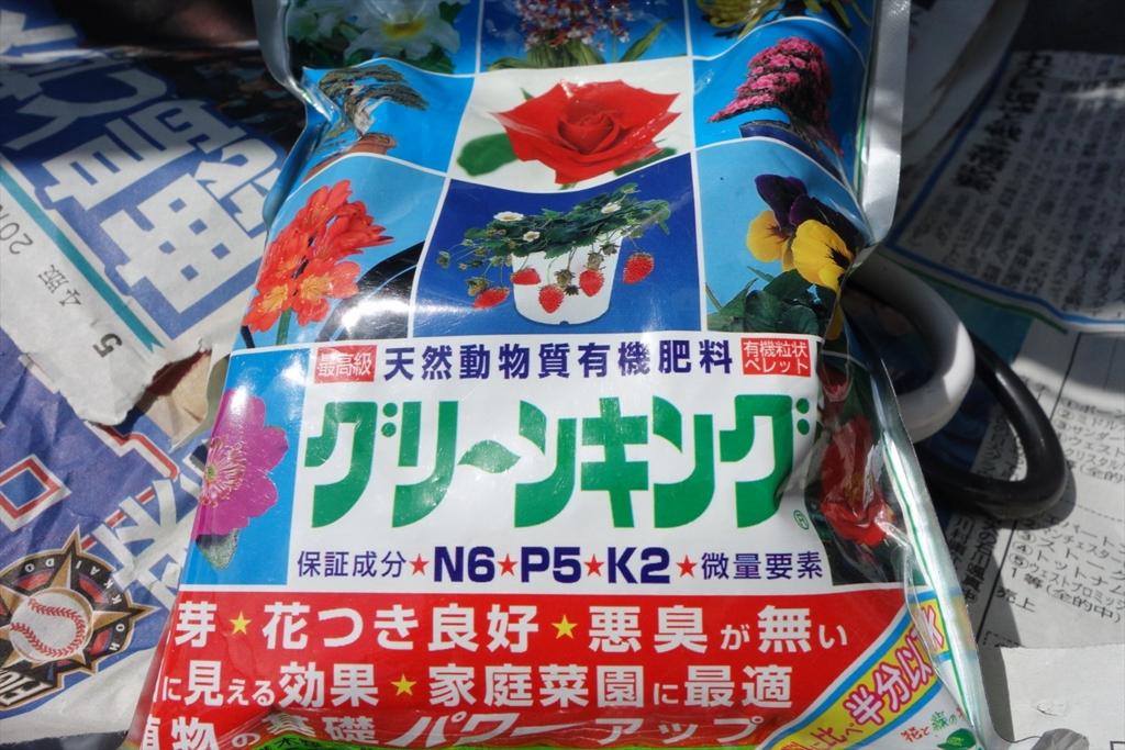 f:id:noazamino:20170311121858j:plain
