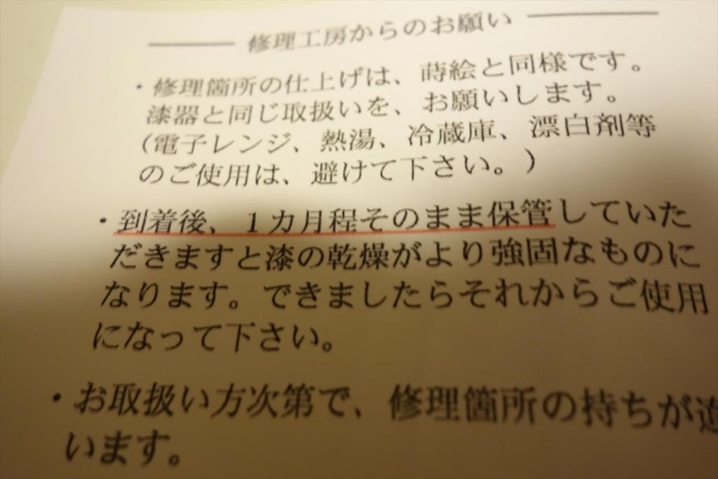 f:id:noazamino:20171230202611j:plain
