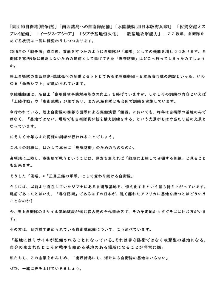 f:id:nobase_ryukyuko:20181102222219p:plain