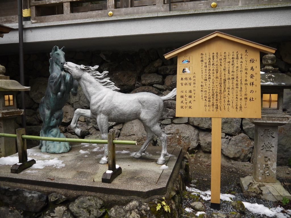 貴船神社 絵馬発祥の社