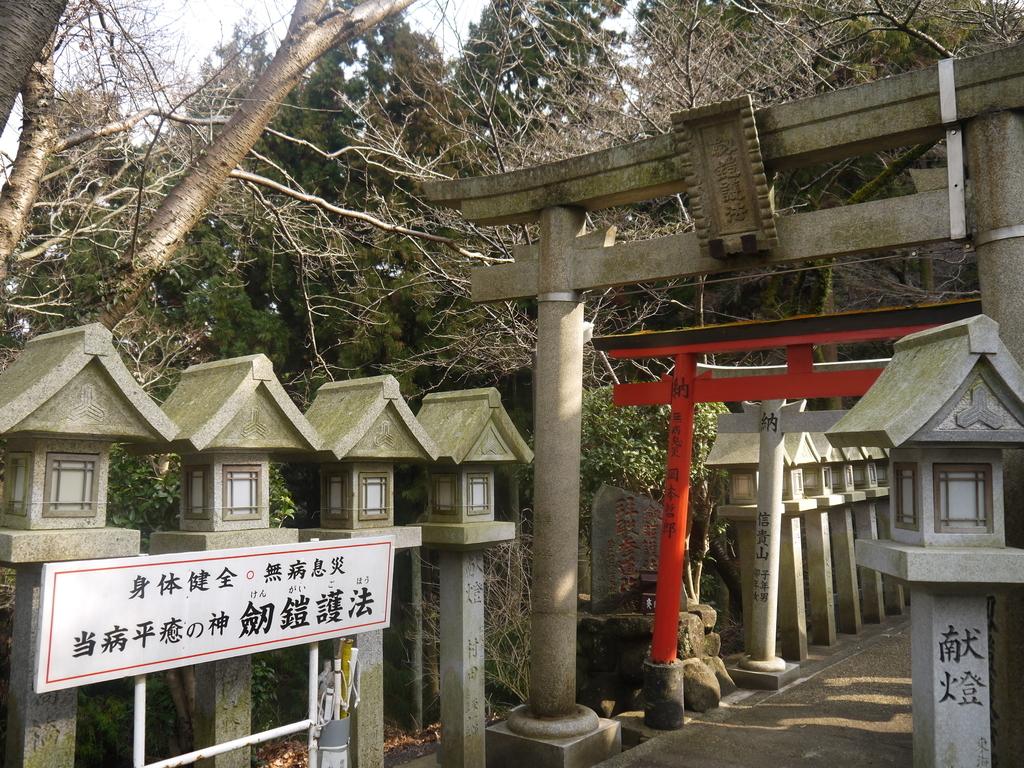 信貴山 劔鎧語法堂(けんがいごほうどう)入口