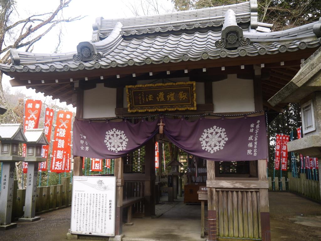 信貴山 劔鎧語法堂(けんがいごほうどう) 本堂