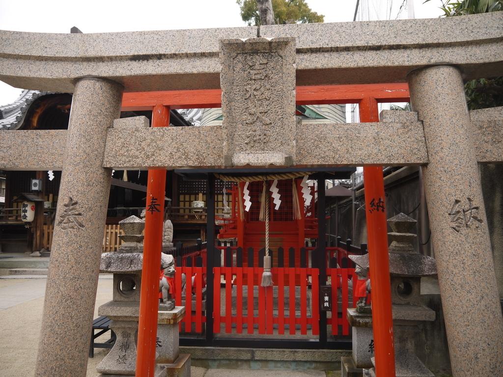 門真神社末社の稲荷神社