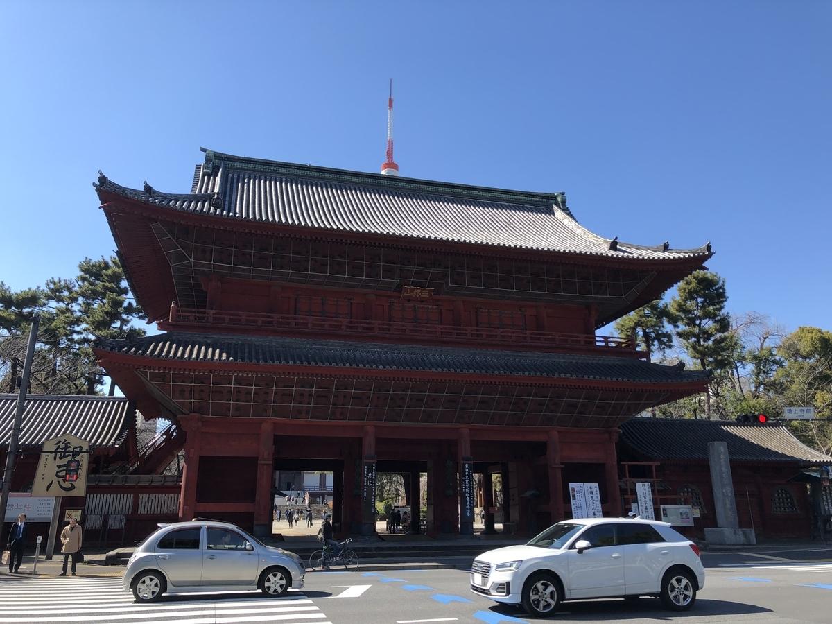 大本山増上寺 ノバべ