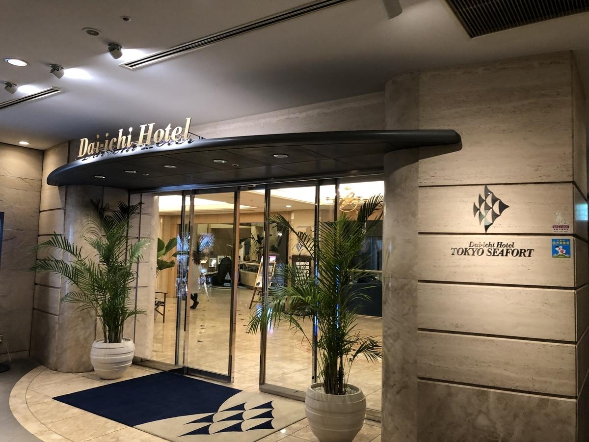 ホテル ノバべ 宿泊
