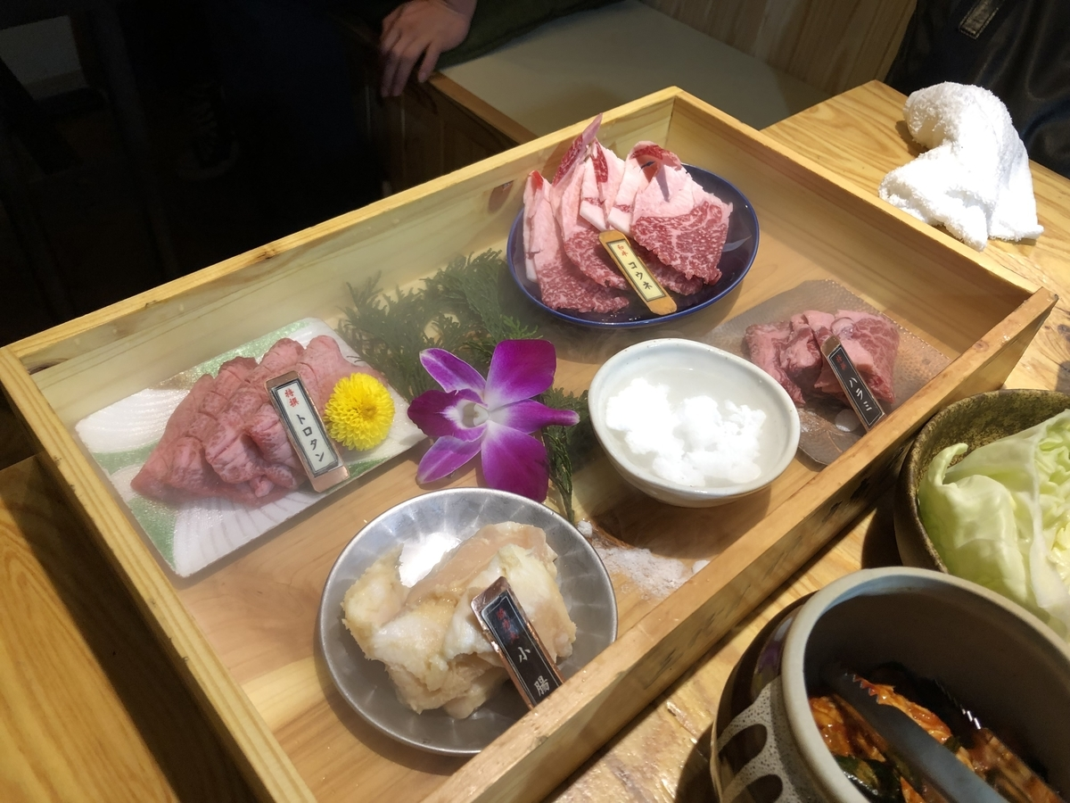 脇坂商店 肉 ノバべ