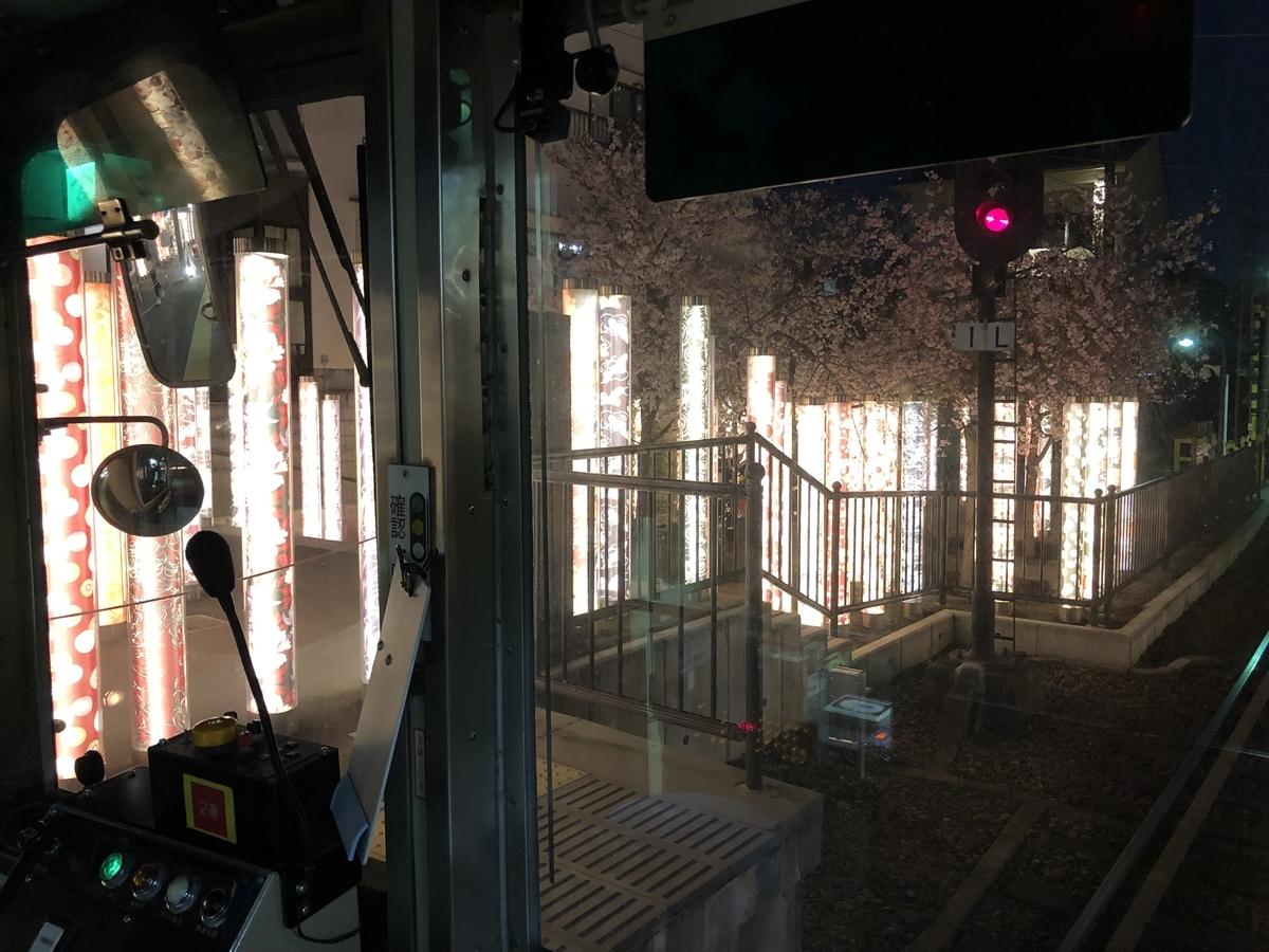 嵐山駅 嵐電 ライトアップ