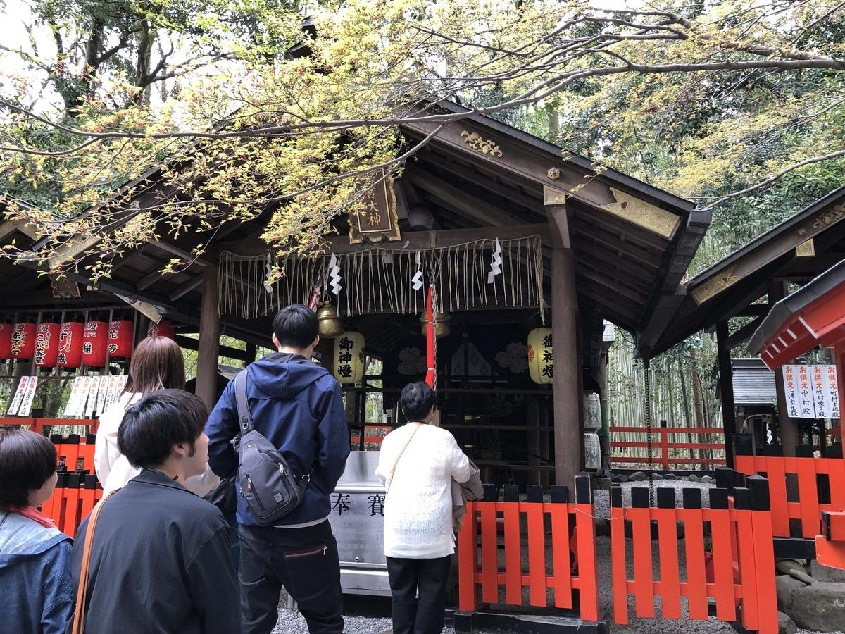 京都嵐山 野宮神社 拝殿