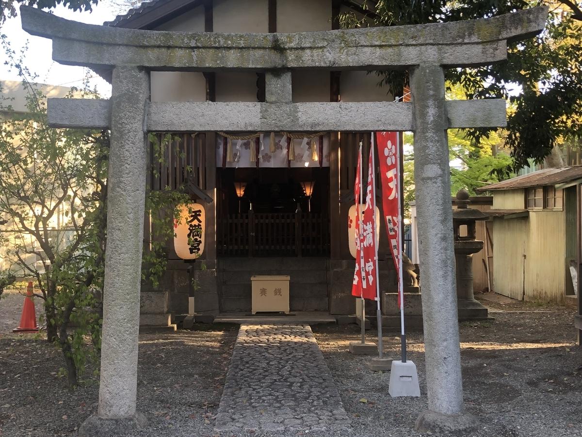 天満宮 呉服神社 ご利益