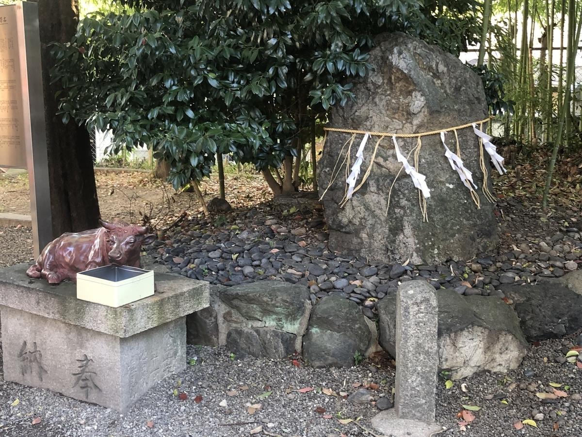臥牛像 呉服神社 ご利益