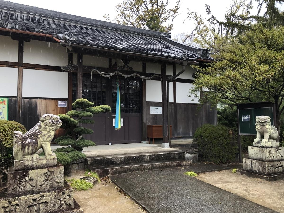 応神天皇 八幡太神社 ご利益