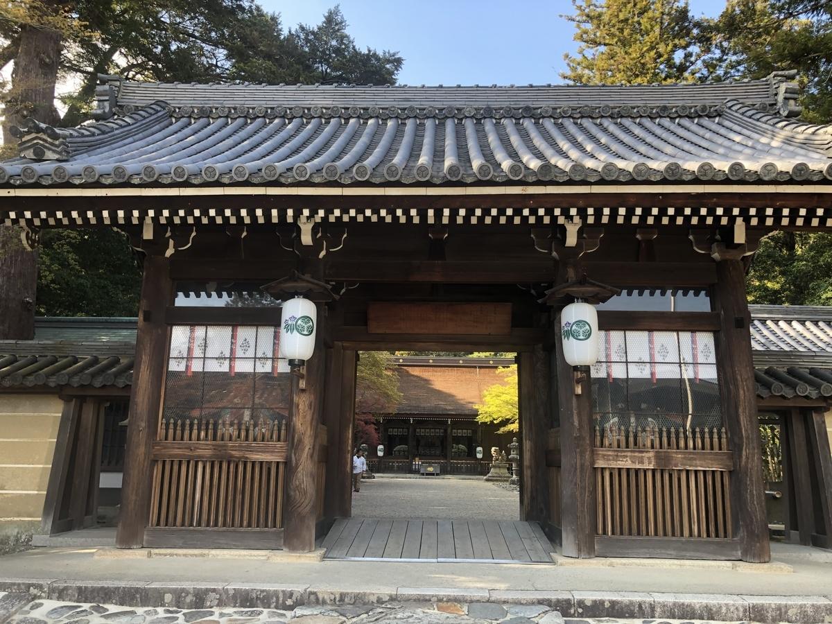 多田神社 随神門