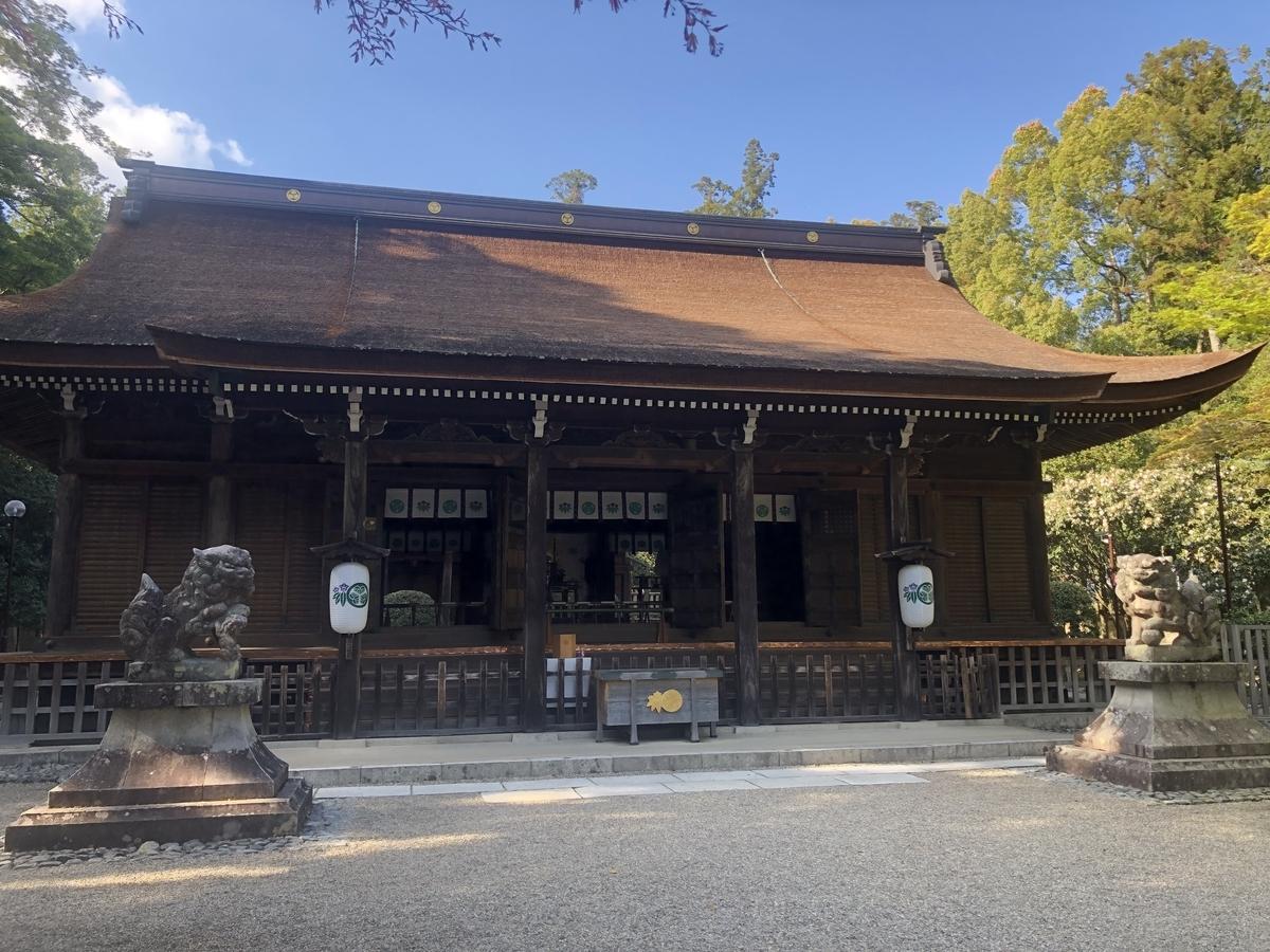 多田神社 ご利益 本殿
