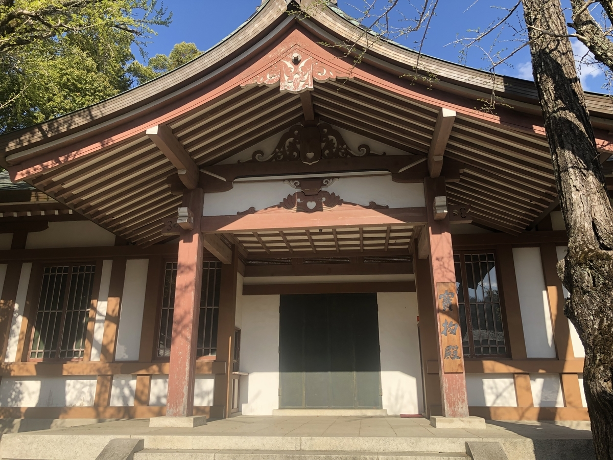 多田神社 ご利益②