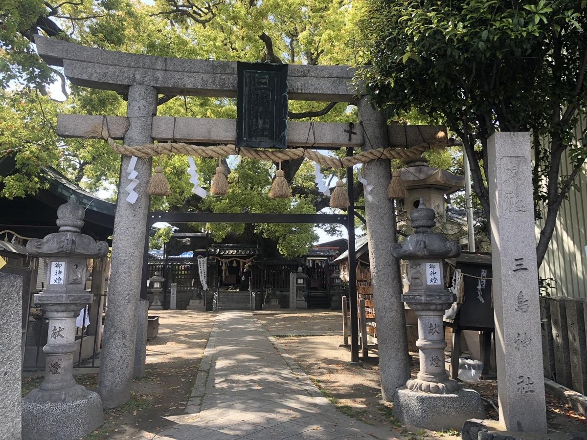 三島神社 鳥居