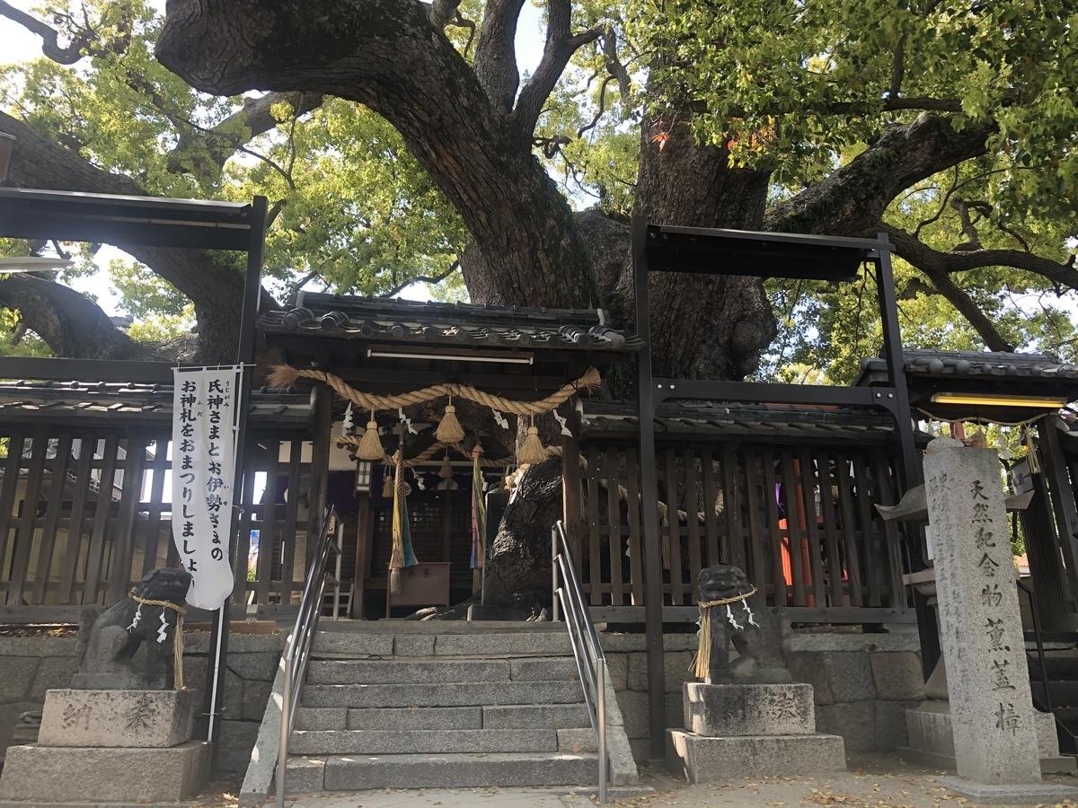 三島神社 拝殿 ご利益