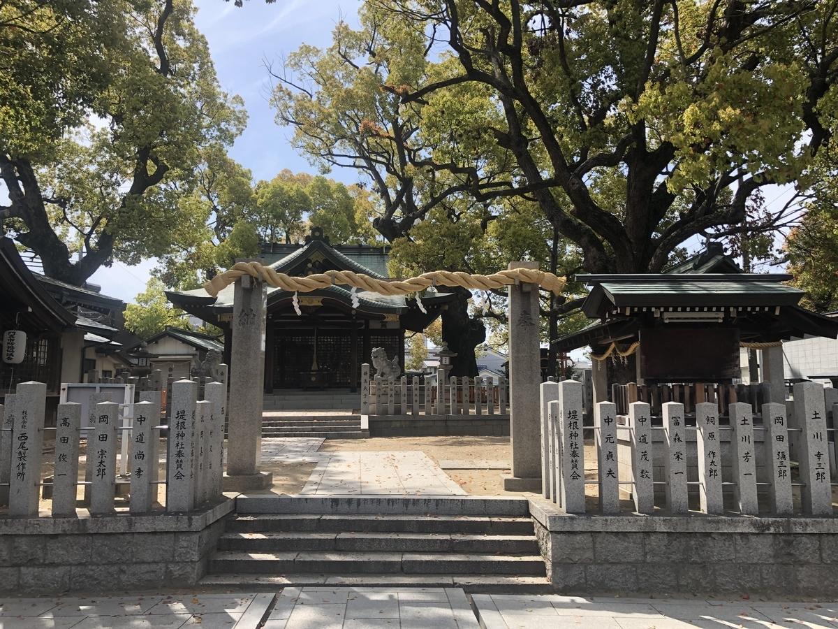 堤根神社 歴史