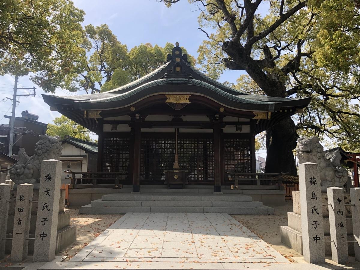 堤根神社 拝殿