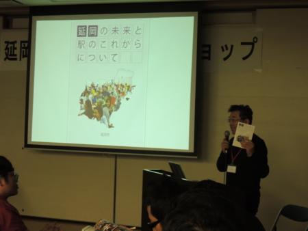 f:id:nobeoka-project:20130202142246j:image