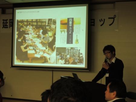 f:id:nobeoka-project:20130202145259j:image