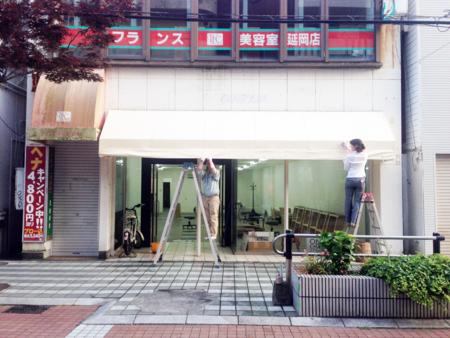 f:id:nobeoka-project:20130517182422j:image