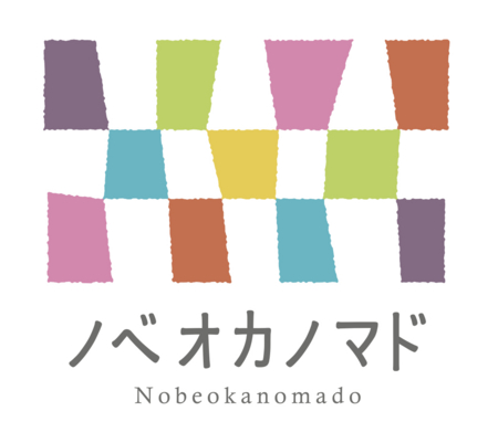 f:id:nobeoka-project:20130626161904j:image