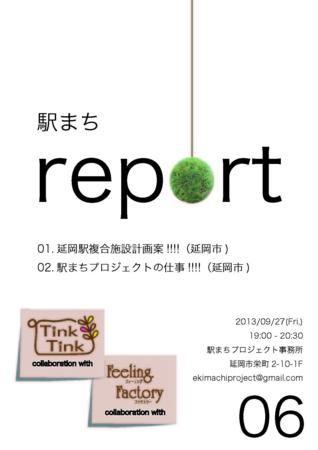 f:id:nobeoka-project:20130928111707j:image