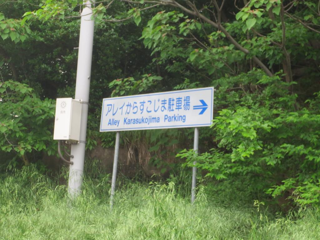 f:id:nobesuke:20160708104438j:plain