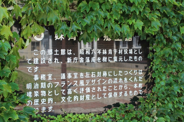 f:id:nobesuke:20160831070312j:plain