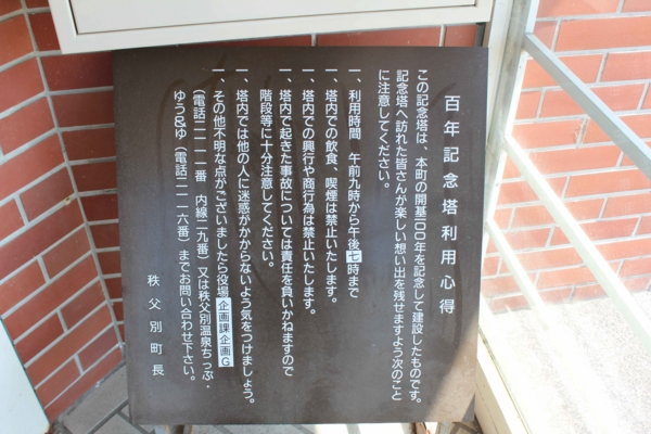 f:id:nobesuke:20160831070401j:plain
