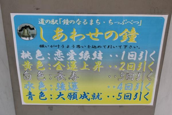 f:id:nobesuke:20160831070413j:plain