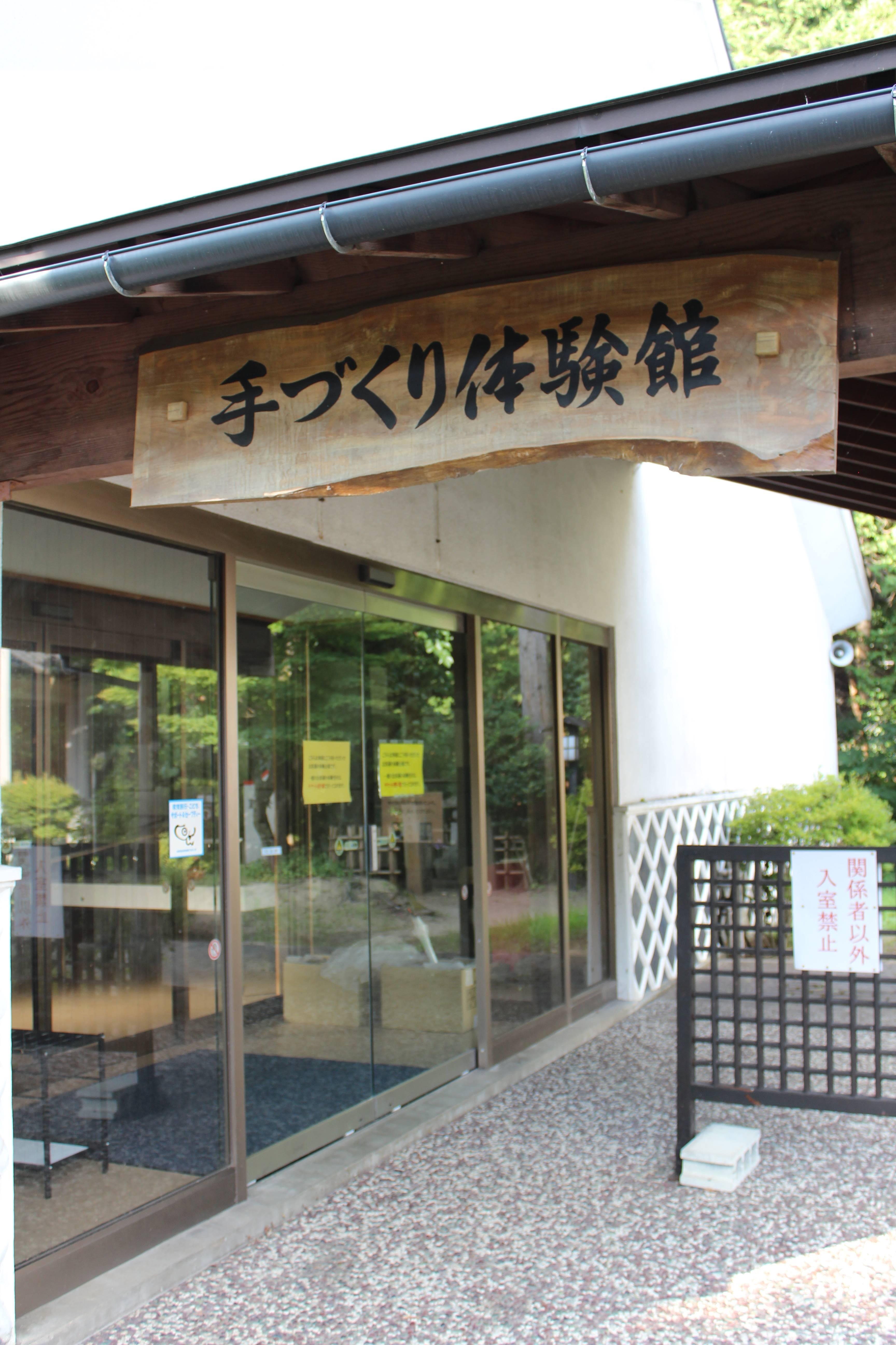 f:id:nobesuke:20170924181235j:plain