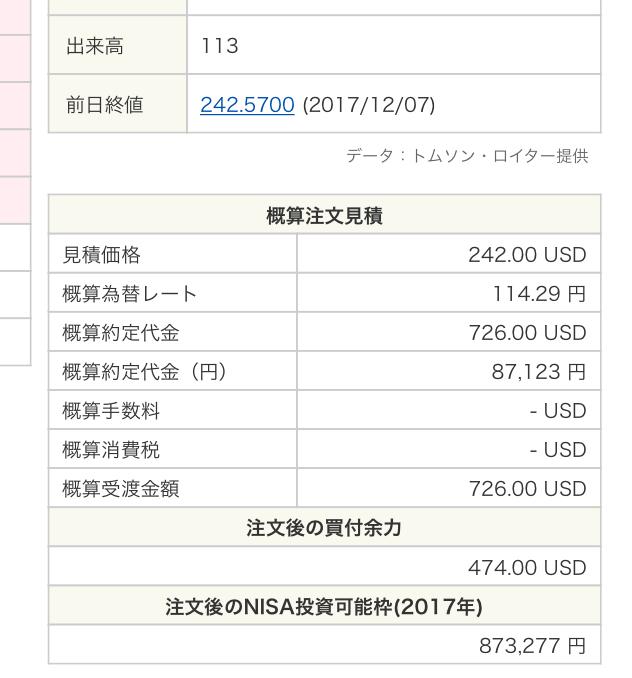 f:id:nobi07:20171208225709j:plain