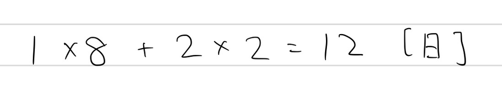 f:id:nobi2saku:20190105214705j:plain