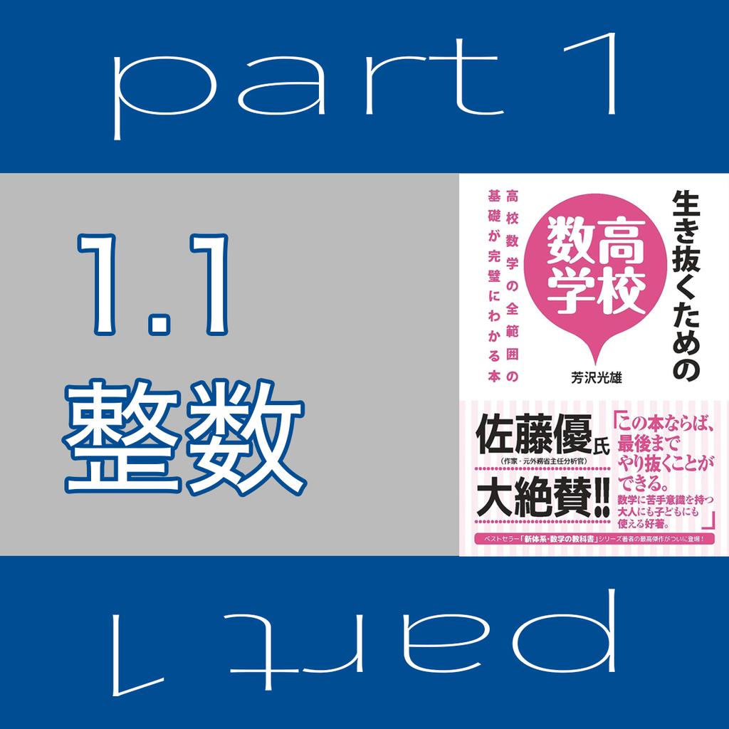 f:id:nobi2saku:20190105215542j:plain