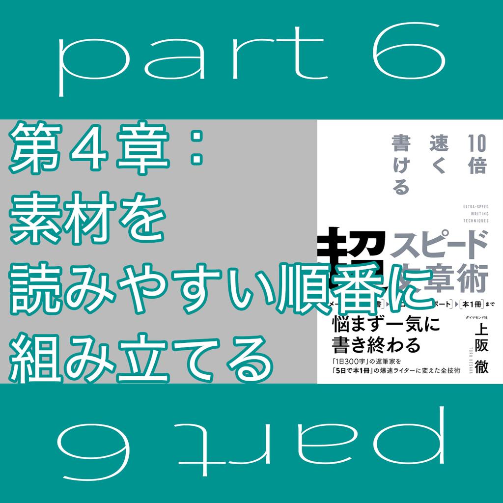 f:id:nobi2saku:20190106165557j:plain