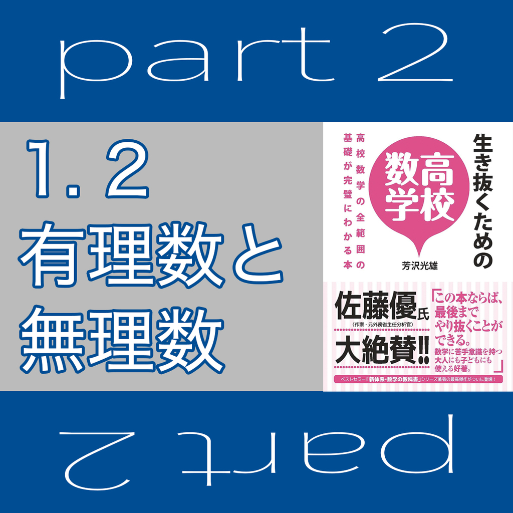 f:id:nobi2saku:20190106193339j:plain