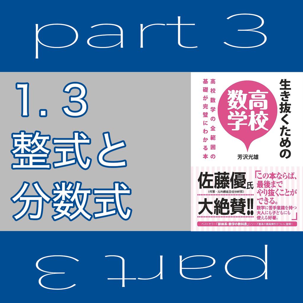f:id:nobi2saku:20190111164743j:plain