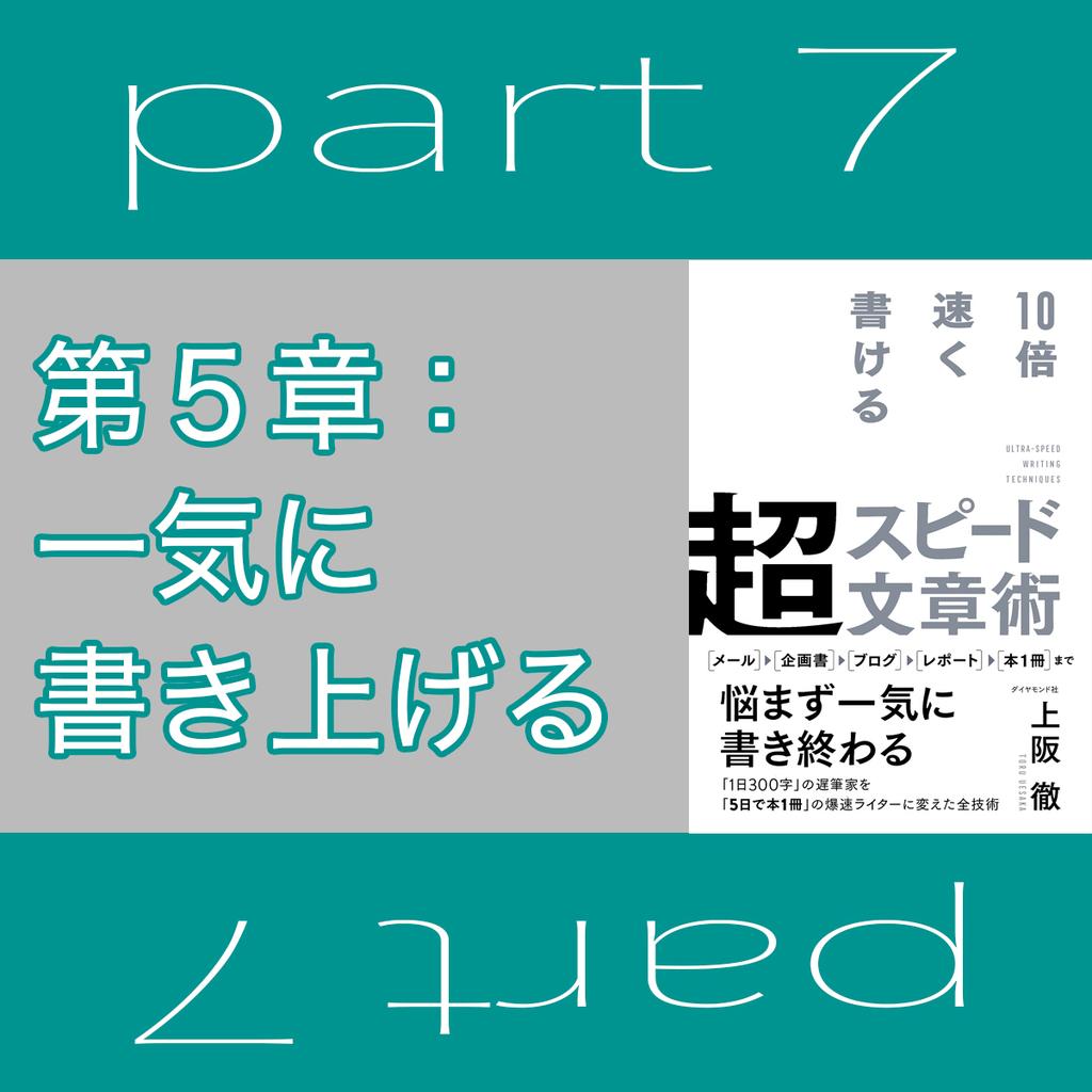 f:id:nobi2saku:20190114225841j:plain