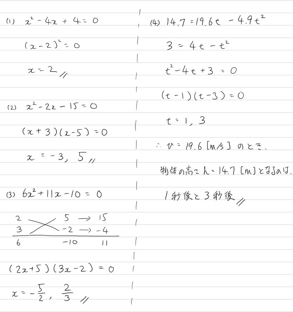 f:id:nobi2saku:20190115182104j:plain