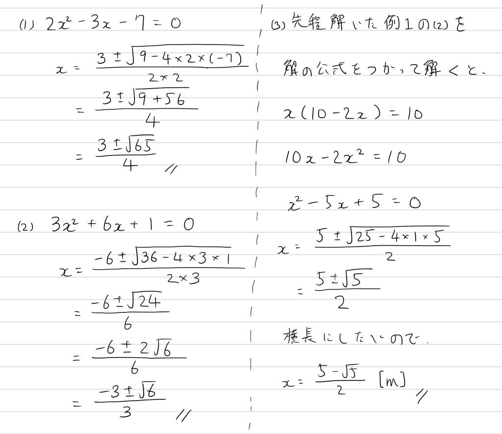f:id:nobi2saku:20190115182248j:plain