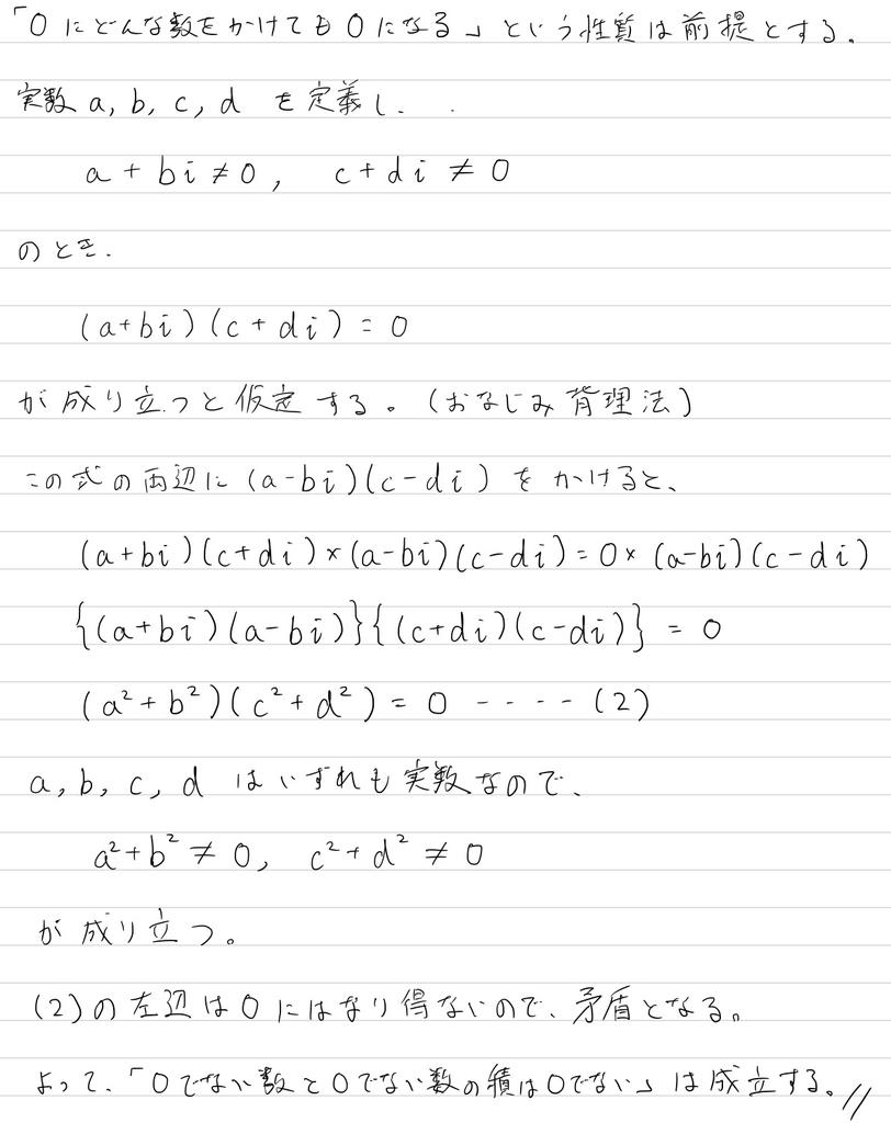 f:id:nobi2saku:20190115182643j:plain