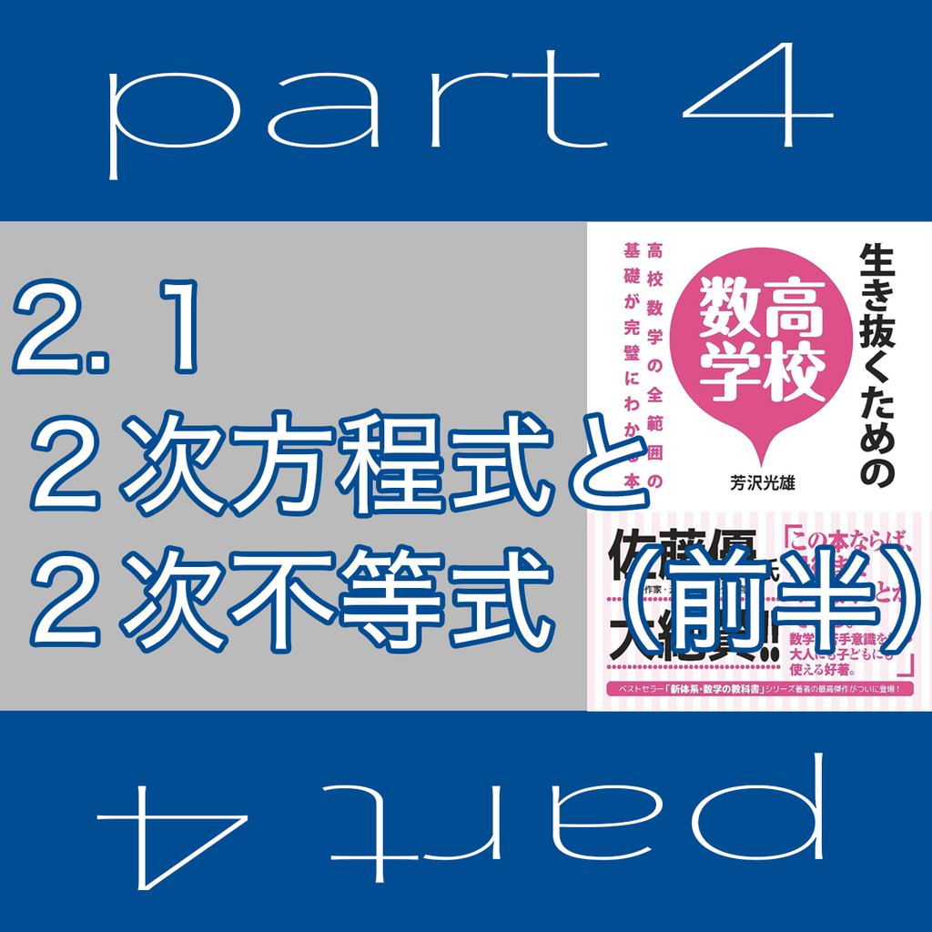 f:id:nobi2saku:20190115183844j:plain