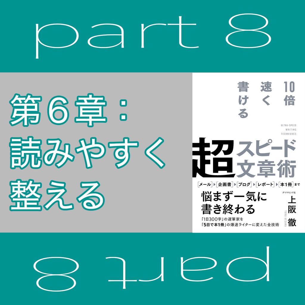 f:id:nobi2saku:20190118182816j:plain