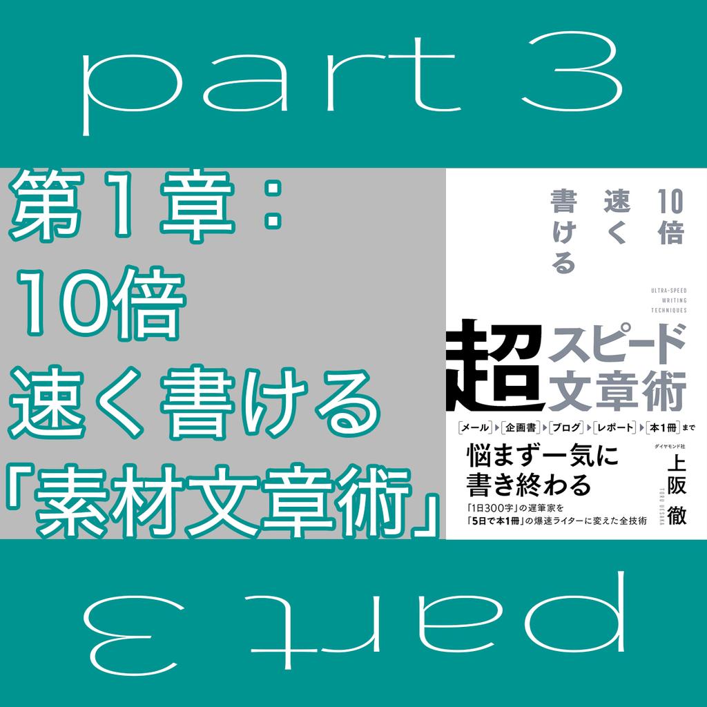 f:id:nobi2saku:20190118204827j:plain